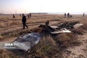آخرین خبر از جعبهسیاه هواپیمای اوکراینی