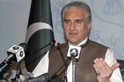 واکنش پاکستان به اقدام تلافی جویانه ایران