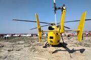 اعزام تیم های امدادی البرز به فرودگاه امام خمینی (ره)
