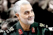 لبخند شهید سلیمانی، آرامش مردم ایران بود