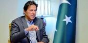 واکنش عمران خان به انتقام سخت ایران از آمریکا