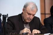 پیام تسلیت وزیر بهداشت برای جانباختگان سانحه سقوط هواپیمای اوکراینی