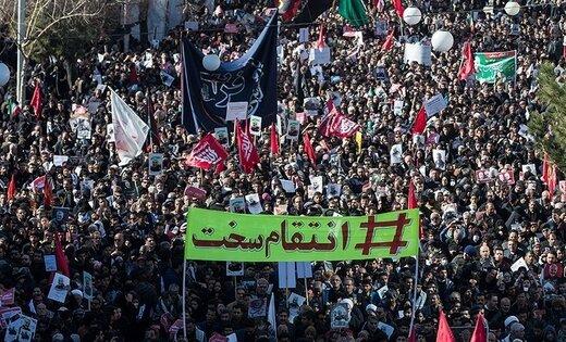 ببینید   واکنش مردم به #انتقام_سخت در ساعت ۴ بامداد؛ میدان انقلاب تهران