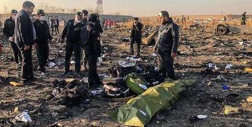 ببینید | تصاویری تلخ از هواپیمایی اوکراینی که ایران را عزادار کرد