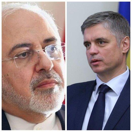 ظریف اعلام کرد: آمادگی ایران برای انتقال اجساد شهروندان اوکرینی
