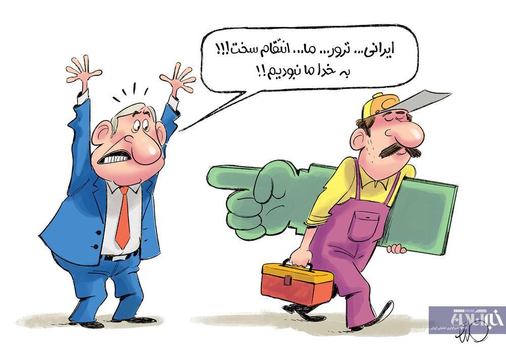 نتانیاهو خودش رو لو داد!