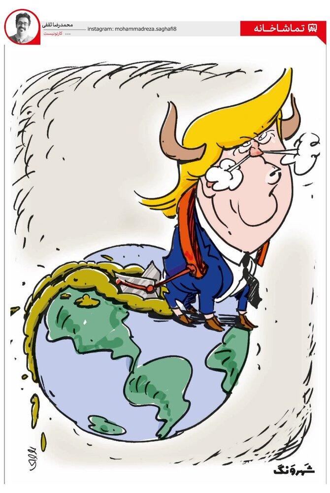 خدمتی که ترامپ به کره زمین کرد را ببینید!