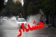 هشدار درباره سرمای شدید در مشهد و تهران/ دمای پایتخت زیر صفر میرود