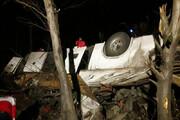 فیلم | جدیدترین تصاویر از تصادف مرگبار اتوبوس سوادکوه /۹ مرد ، ۹ زن و بچه ای که  در شکم مادر آسمانی شد