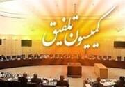 دولت به طلبکارانش نفت خام میدهد