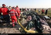 مراجعه خانواده ۷۰ نفر قربانی سقوط هواپیمای اوکراینی به پزشکی قانونی