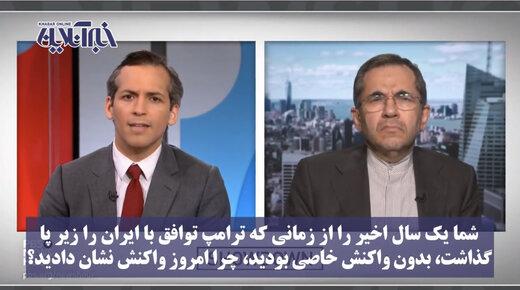 فیلم | تشریح دقیق گام پنجم کاهش تعهدات برجامی ایران در شبکه تلویزیونی آمریکایی