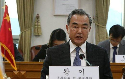 وزیر خارجه چین: توان پیروزی در نبرد با ویروس کرونا را داریم
