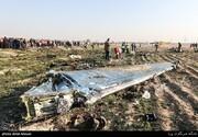حضور ستاد کل نیروهای مسلح در کارگروه دولت برای بررسی سقوط هواپیمای اوکراین