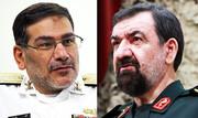 محسن رضایی و شمخانی تحریم شدند /یک مقام دفتر رهبری در لیست تحریم های جدید آمریکا