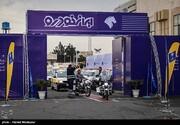 طرح جدید فروش اقساطی ایران خودرو/ جزییات