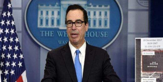 آمریکا: به منزوی کردن بخشهای کلیدی اقتصاد ایران متعهدیم