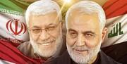 بیانیه تازه حشد الشعبی درباره شهادت سردار سلیمانی و همراهانش