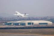 محدودیت پروازهای خارجی رفع می شود