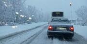 یخبندان در ۲۵ استان قطعی است