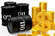 قیمت نفتخام سنگین ایران بیش از ۱۴ دلار افزایش یافت