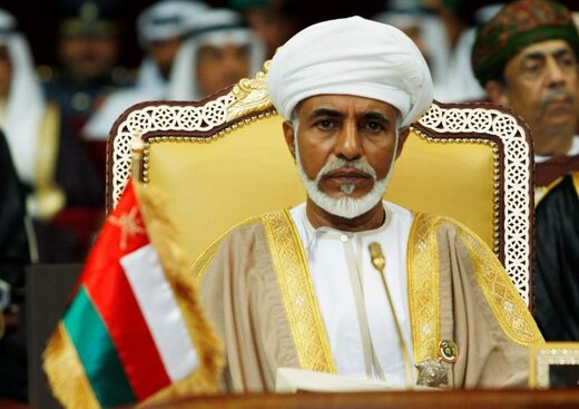 Nation mourns Architect of New Oman