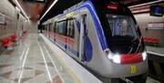 ورودی جدید ایستگاه مترو میدان شهدا راهاندازی شد