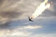 خسارت هواپیمای اوکراینی چگونه پرداخت خواهد شد؟