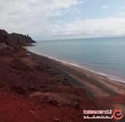 جزیره رنگ ها، با ساحلی که به خون نشست! + تصاویر