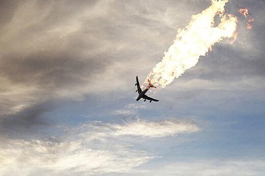 ببینید | ماجرای فیلمبرداری یک شخص از لحظه اصابت موشک به هواپیمای اوکراینی چه بود؟