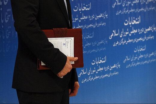 حواشی پر رنگتر از متن رد صلاحیت ۹۰ نماینده  فعلی مجلس