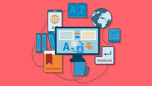 معرفی ۵ برنامه مترجم زبان ضروری هنگام سفر