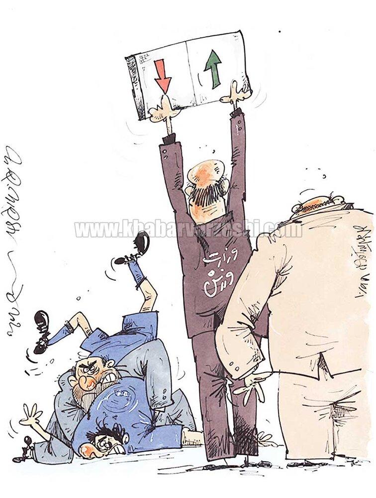 داستان این روزهای استقلال!