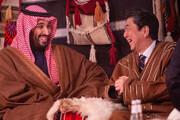 ببینید | بگو و بخند آبه شینزو با بن سلمان با طعم قهوه عربی