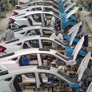 تعزیرات: ۲ خودروساز را ۴۴ میلیارد جریمه کردیم