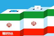 روزنامه اطلاعات: کسانی که صندوق رأی را در ایران، سوئیسی میجویند، باید چند دورهی دیگر صبوری کنند!