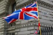 سفیر ایران در لندن فراخوانده شد