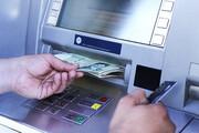 ادغام یارانه معیشتی و یارانه نقدی به نفع کیست؟