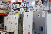 فیلم | کلاهبرداری برندهای معروف کرهای در بازار لوازم خانگی!