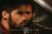 سختی زندگی مهاجران در فیلم «دیپورت»
