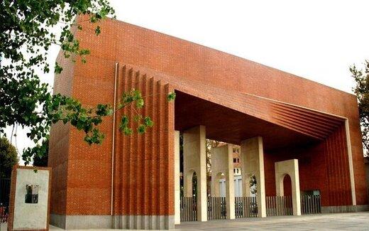 لغو تمامی امتحانات در دانشگاه صنعتی شریف به دلیل حوادث اخیر