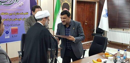 تفاهم نامه همکاری بین شرکت فولاد خوزستان و دانشگاه آزاد اسلامی امضا شد