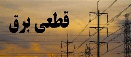 ۷۰ روستای سیلزده سیستان و بلوچستان فاقد برق هستند