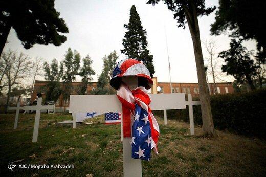 ببینید   گورستان سربازان آمریکایی در تهران
