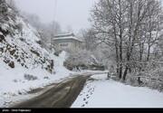 آخر هفته برف و باران در چه نقاطی از کشور میبارد؟