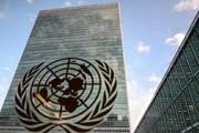واکنش سازمان ملل به بیانیه سه کشور اروپایی درباره ایران
