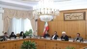 در جلسه امروز هئیت دولت به ریاست روحانی چه گذشت؟