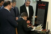 Jahangiri signs Memorial Note of Martyrs of Ukrainian Plane incident