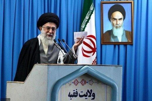 Supreme Leader to lead Tehran Friday prayers this week
