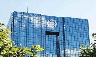 بانک مرکزی زمان مرحله جدید حراج عملیات بازار باز را اعلام کرد